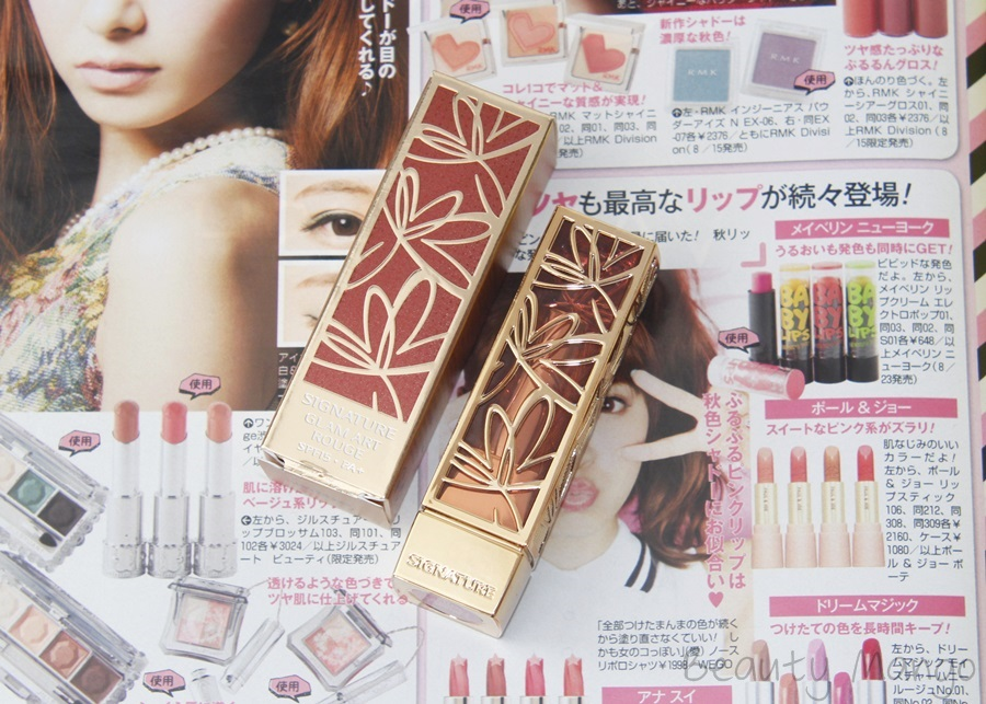 Missha Signature Glam Art Rouge SPK 102