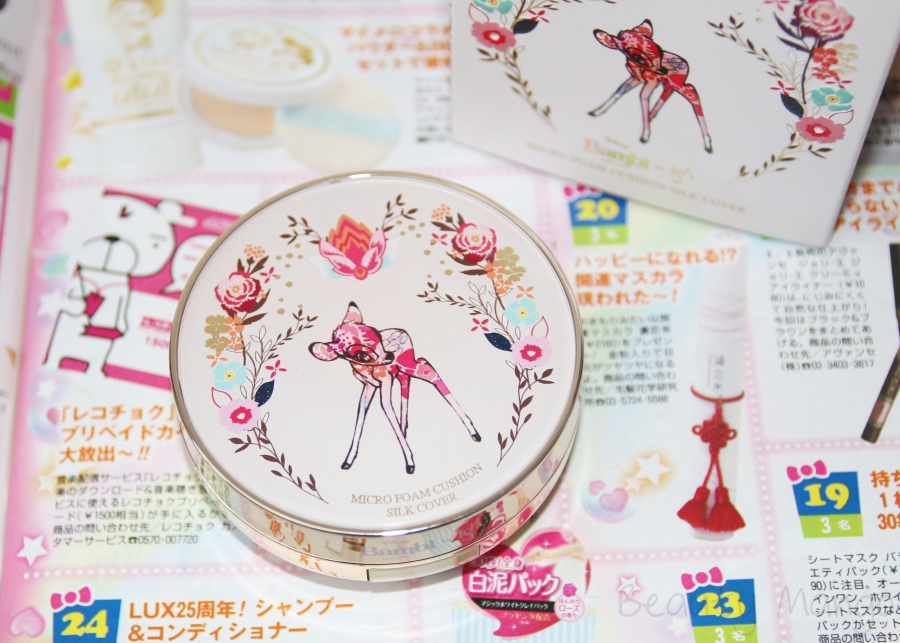 Kawaii Things that you must Have #34