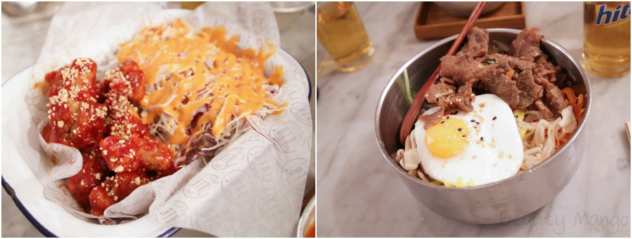 London - Food Diary