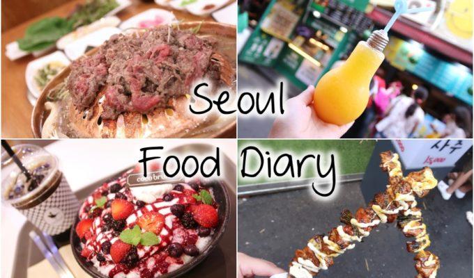 Korea – Seoul Food Diary 2017