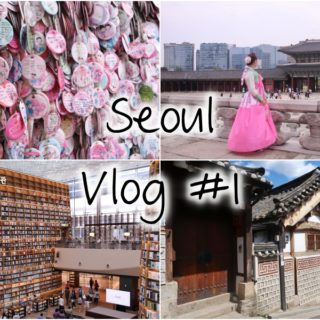 Seoul Vlog #1