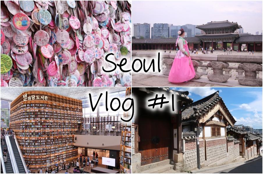 [Video] Seoul Vlog #1