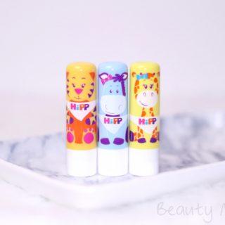 HiPP Babysanft Bio Lippen-Pflegestift