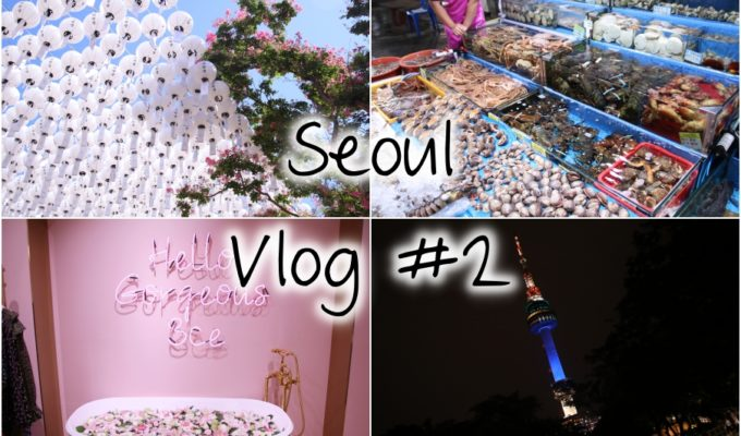 [Video] Seoul Vlog #2